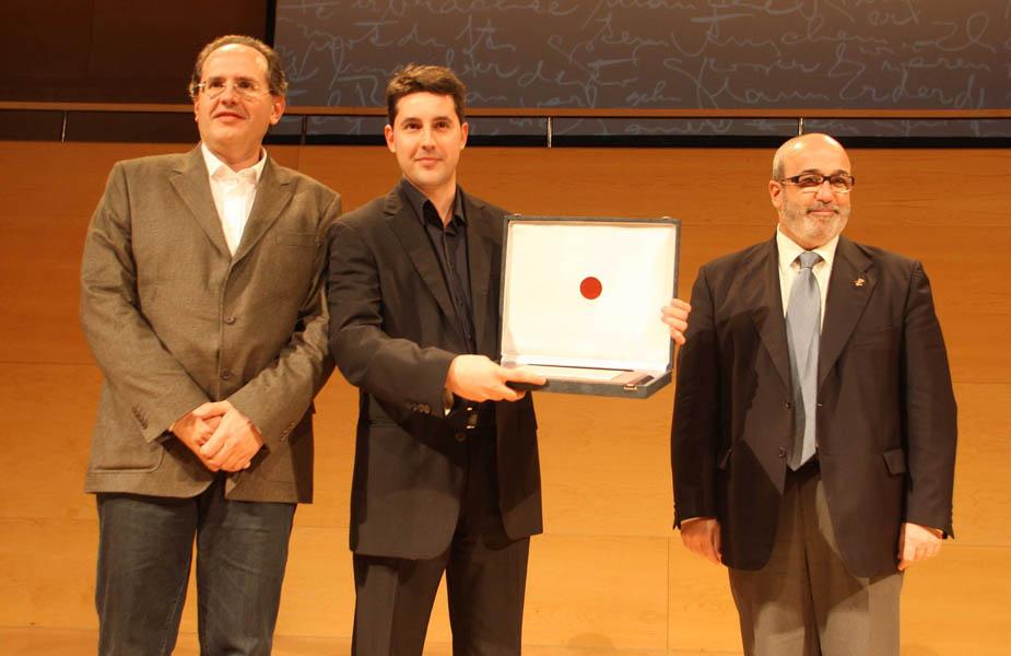 Premi Carles Rahola al millor treball informatiu